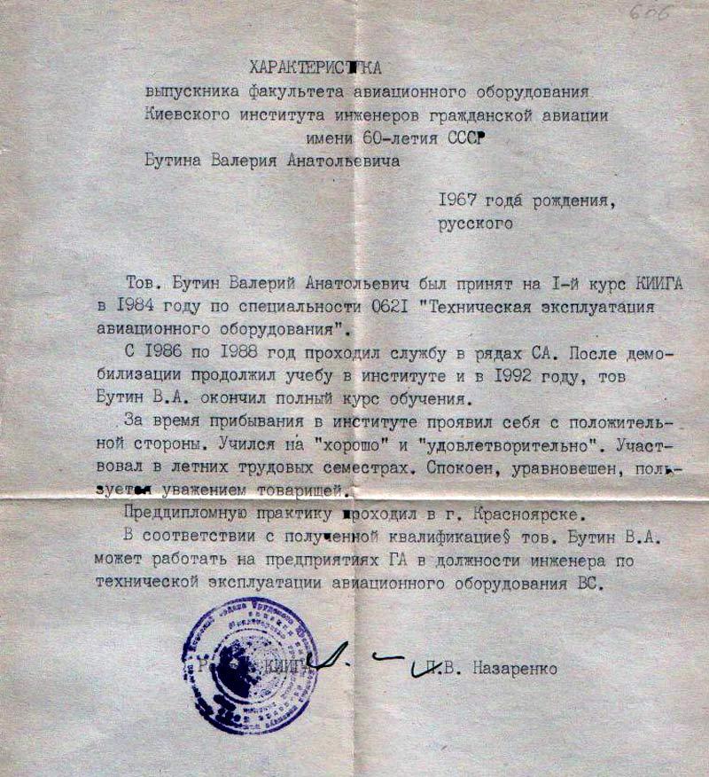 Дешевые авиабилеты в Симферополь SIP от 2 164 рублей